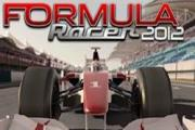 Formula 1 Race