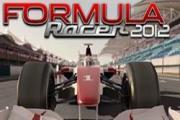 2012 Formula 1 Race