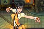 Kung Fu Princess